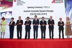 Official opening ceremony of the Austrian Consulate General in Chengdu<small>&copy Advantage Austria Chengdu</small>