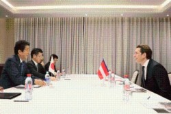 Shinzo Abe, Japanese Prime Minister, Sebastian Kurz<small>&copy Ministry of Foreign Affairs of Japan / Public Relations Office</small>
