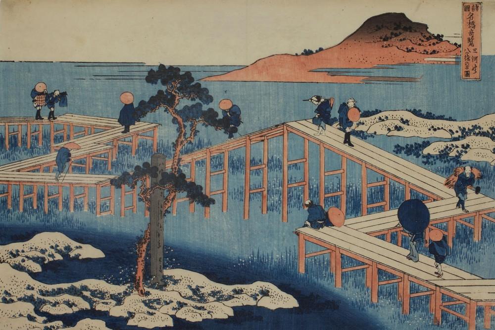 Katsushika Hokusai - Seltene Ansichten berühmter Brücken<small>© MAK / Privatsammlung, Wien</small>