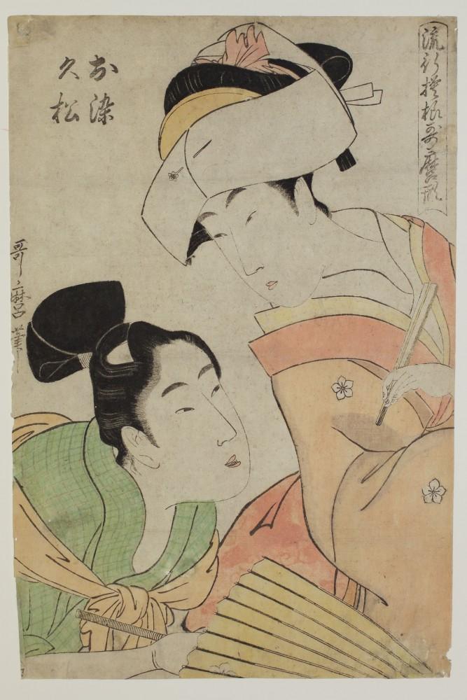 Kitagawa Utamaro - Elegante Personen im Stil Utamaros, um 1801<small>© MAK / Privatbesitz, Wien</small>