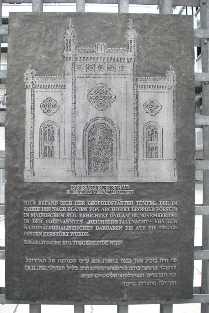 Leopoldstädter Tempel - Memorial plaque<small>© Wikimedia Commons / [Public Domain]</small>