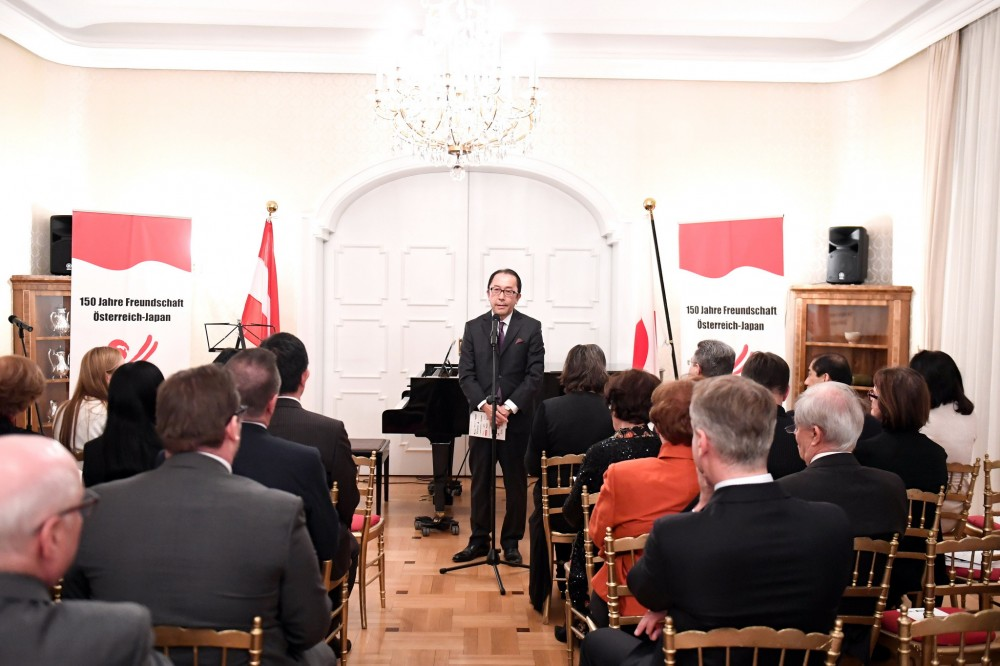 150th Anniversary of Diplomatic Relations Japan - Austria<small>© BMEIA / Mahmoud / Flickr Attribution 2.0 Generic (CC BY 2.0)</small>