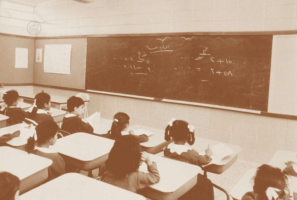 Saudi Arabic Students attend a mathematics class<small>© Wikimedia Commons / Saudi Press Agency [Public Domain]</small>