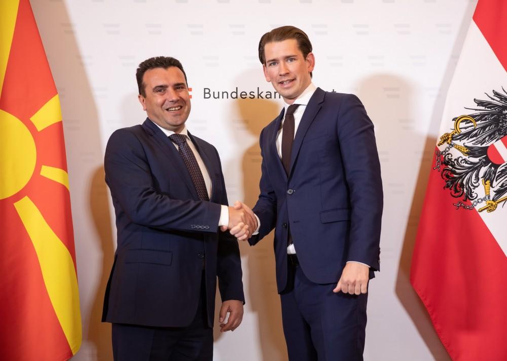 Prime Minister Zaev with Federal Chancellor Kurz<small>© Bundeskanzleramt (BKA) / Arno Melicharek</small>