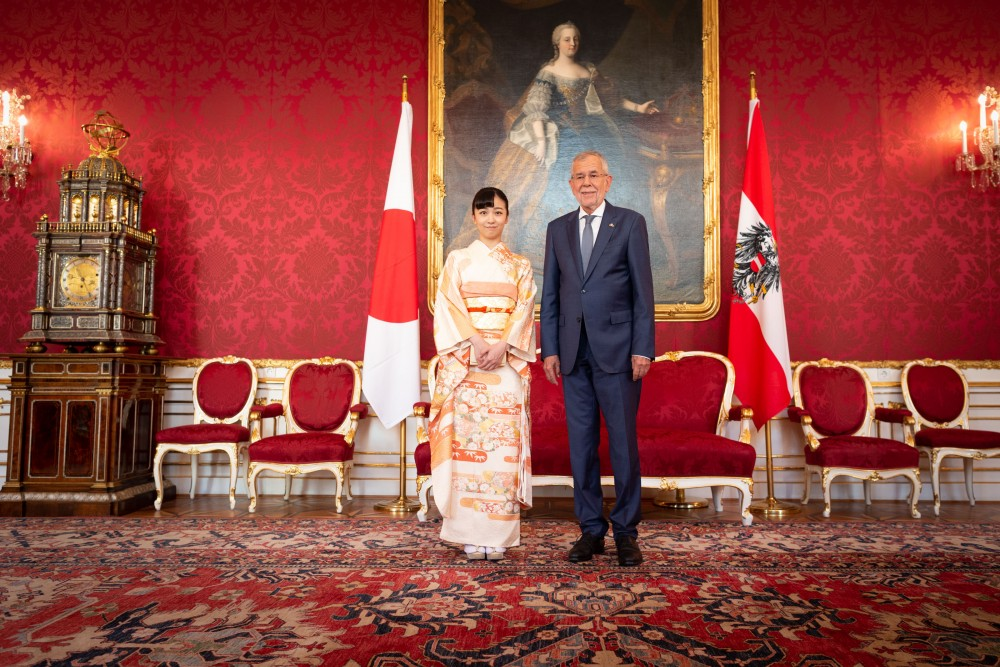Princess Kako of Akishino in Vienna<small>© bundespraesident.at / Carina Karlovits and Peter Lechner / HBF</small>