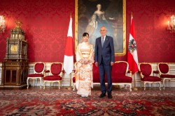 Princess Kako of Akishino in Vienna<small>© bundespraesident.at / Carina Karlovits and Peter Lechner / HBF</small>