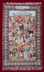 Rug depicting famous people from different parts of the world.<small>© Sheikh Faisal Bin Qassim Al Thani Museum</small>