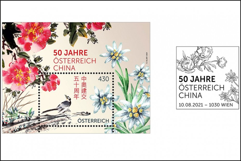 Special Stamp: 50 years of diplomatic relations China - Austria<small>© Österreichische Post AG / Karin Klier</small>