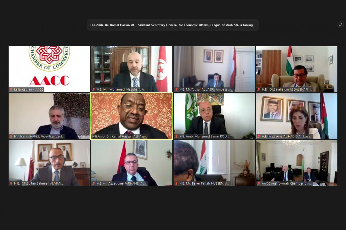"""The Austro-Arab Chamber of Commerce (AACC) held an online forum entitled """"Meet T.E. the Arab Ambassadors to Austria.""""<small>© Austro-Arab Chamber of Commerce (AACC)</small>"""