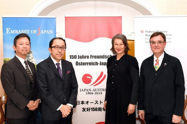 Opening event with the Japanese Ambassador in Vienna, Kiyoshi Koinuma (second from left) and Dr. Teresa Indjein (second from right)<small>© BMEIA Bundesministerium für Europa, Integration und Äußeres / Mahmoud / Flickr Attribution 2.0 Generic (CC BY 2.0)</small>