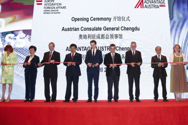 Official opening ceremony of the Austrian Consulate General in Chengdu<small>© Advantage Austria Chengdu</small>