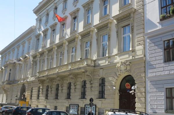 Embassy of the People's Republic of China in Vienna, Austria at Metternichgasse 4, 1030 Wien<small>© 中华人民共和国驻奥地利共和国大使馆 / Botschaft der Volksrepublik China in der Republik Österreich</small>