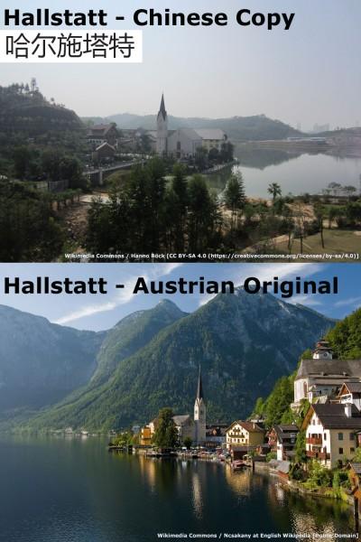 Chinese built copy of Hallstatt in China's Guangdong Province versus Austrian original in Hallstatt.<small>© Wikimedia Commons / Hanno Böck [CC BY-SA 4.0] / Ncsakany [Public Domain]</small>