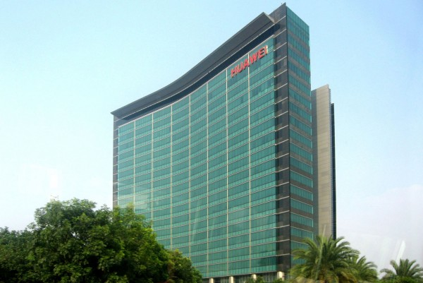 Headquarters of Huawei in Shenzhen, China. Huawei is under massive pressure not only in the USA because of allegations of espionage.<small>© Wikimedia Commons / Brücke-Osteuropa [Public Domain]</small>