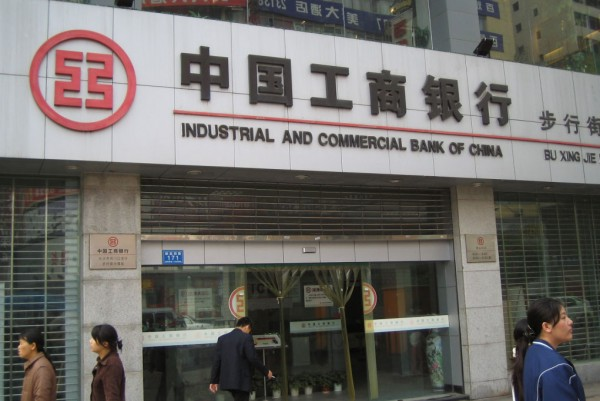 ICBC Austria Bank GmbH officially opened in Vienna (Picture: Changsha branch office)<small>© Wikimedia Commons / [Public Domain]</small>