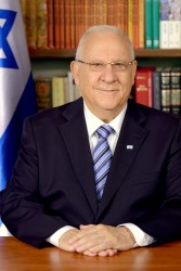 Official photo of Reuven Rivlin, the 10th president of the state of Israel<small>© Wikimedia Commons / (עברית: אבי אוחיון, לשכת העיתונות הממשלתית (ישראלEnglish: Avi Ohayon, Government Press Office (Israel) [CC BY-SA 3.0]</small>