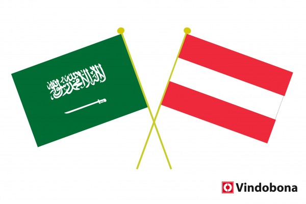 The Embassy of the Kingdom of Saudi Arabia has announced that the Saudi School Vienna in the district Landstraße will be closed at the end of the school year.<small>© Saudi Arabic and Austrian crossed flags by Vindobona.org</small>